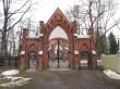 Uus-Peetri kalmistu värav. Foto Egle Tamm, 30.03.2016.
