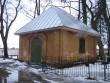 Stackelbergide kabel Halliste kalmistul, uus katus  Autor Anne Kivi  Kuupäev  09.01.2009