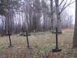 Vaadetaluteelt.  Autor Viktor Lõhmus  Kuupäev  04.12.2008
