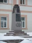 Vabadussõja mälestussammas  Autor I. Raudvassar  Kuupäev  19.02.2009
