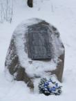 Vabadussõja mälestusmärk  Autor I. Raudvassar  Kuupäev  25.02.2009