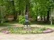 Autor Reelika Niit  Kuupäev  20.05.2009
