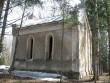 Mäetaguse kabel, 19.saj.  Autor Tõnis Taavet  Kuupäev  09.04.2009