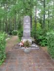 II maailmasõjas hukkunute ühishaud. Foto: Tõnis Taavet, 29.05.2012