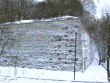 Rootsi bastion