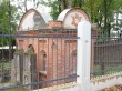 Roosi 46 vana juudi kalmistu Perl Kropmani kabel. Foto Egle Tamm, 14.09.2018.