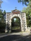 Kalmistu väravaehitis. Foto: Keidi Saks, 20.09.2019