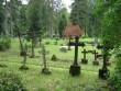 Väike-Maarja kalmistu, reg. nr 5819. Foto: M.Abel, kuupäev 08.09.2009