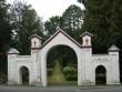 Väike-Maarja kalmistu, reg. nr 5819. Vaade väravale idast. Foto: M.Abel, kuupäev 08.09.2009