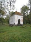 Ööriku kalmistu kabel. Foto: Rita Peirumaa. Kuupäev: 2008