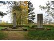 II maailmasõjas hukkunute ühishaud, reg. nr 5808. Vaated hauamonumendile. Foto: M.Abel, kuupäev 16.10.2009