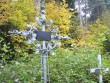 Eeskujulikult korrastatud hauatähis Torgu, Iide küla kalmistul. Foto: M.Koppel, 2009
