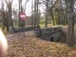 Arkna mõisa park, 15745  vaated pargis  Anne Kaldam 30.10.2009