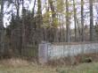 Arkna mõisa piirdemüürid.15749. vaade põhjapoolsele kivist piirdemüüri osale, ja idapoolsele osale Anne Kaldam 30.10.2009