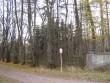 Arkna mõisa piirdemüürid.15749. vaade põhjapoolsele kivist piirdemüüri osale, ja idapoolsele osale-allepoolsele osale Anne Kaldam 30.10.2009