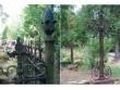 Rakvere linnakalmistu, reg. nr 5774. Vaateid kalmistule. Foto: M.Abel, kuupäev 18.09.2009