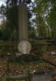 Tuletõrjujate hauasammas. K. Lüüs. 1935 (graniit) Foto: Sirje Simson 08.10.2007