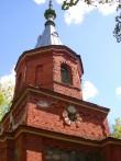 vaade tornile    Autor Aili Peterson    Kuupäev  10.06.2004