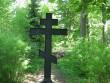 kalmistu keskne rist 21.05.10
