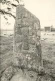 Ristidega kivi maa-alusel kalmistul. Foto: O. Kõll, 29.04.1980.