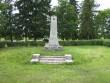 II maailmasõjas hukkunute ühishaud, reg. nr 5790. Foto: Ingmar Noorlaid, kuupäev 29.07.10
