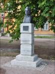 Dr C. A. Hunniuse monument. Tõnis Padu foto 27. juuli 2010