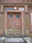 Kuperjanovi 52 üks tänavapoolsetest välisustest Egle Tamm 16.04.2010