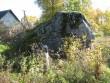 Lohukivi, reg nr 10901. Foto: Ingmar Noorlaid, 07.10.2010.