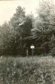 Kääbas. Foto: M. Pakler, 1979.