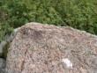 Lohukivi reg nr 10485. Foto: Tõnno Jonuks, 14.09.2010.