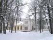 Avanduse mõisa peahoone :15624,näha hoone keskmine osa, vaade põhjast,  Autor Anne Kaldam  Kuupäev  25.01.2011
