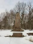 Vabadussõja mälestussammas  Autor Kalli Pets  Kuupäev  20.03.2006
