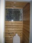 I korruse tualettruum säilitatud tapeedinäidistega Kalli Pets 03.02.2011