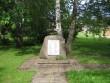 Vaade kivile Värska Vallamaja ees oleval haljasalal. Viktor Lõhmus 09.06.2009