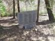 II maailmasõjas hukkunute ühishaud. Foto Tõnis Taavet, 19.04.2011.