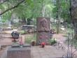 Vaade hauakivile. 03.06.2011 Viktor Lõhmus