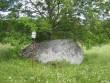 Lohukivi reg nr 10255. Foto: Ingmar Noorlaid, 29.07.2011.
