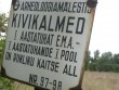 Vana tähis kalmel. Foto: R. Peirumaa, 06.09.2011.