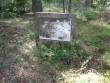 Vabadussõjas hukkunute ühishaud. Foto Tõnis Taavet, 07.09.2011.