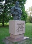 Jaan Koorti monument. E. Viies, arh. A. Mänd, 1983 (pronks, graniit) Foto: Sirje Simson 14.06.2006