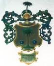 P. E. v. Focki vapp-epitaaf. 1885 (puit, polükroomia). Foto: Toomkiriku vapitöökoda 1994