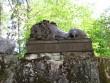 19884, skulptuurilt on varastatud käpp  Autor A.Kivi  Kuupäev  20.06.2006