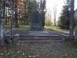 Vabadussõja mälestussammas Purkus. K. Klandorf 18.10.2011