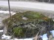 Kivile on asetatud Eesti ja Vene münte. Foto: Martti Veldi, 15.03.2007.