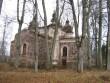 Vaade kiriku varemetele tagaküljelt. Foto: Anne Kivi, 26.11.2011