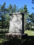 II maailmasõjas hukkunute ja terroriohvrite ühishaud, reg. nr 5811. Foto: A.Kaldam, kuupäev 03.08.2011