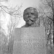 Osa monumendist, graniit, pronks. Foto: E. Raiküla, 1977