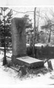 Üldvaade. Foto: Saadud Tallinna linnamuuseumilt, 1958