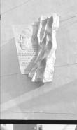 Üldvaade, pronks. Foto: H. Kõlar, 1972