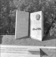 Üldvaade, dolomiit, pronks. Foto: T. Kohv, 1967